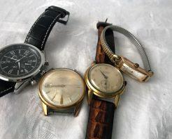 古い腕時計の買取